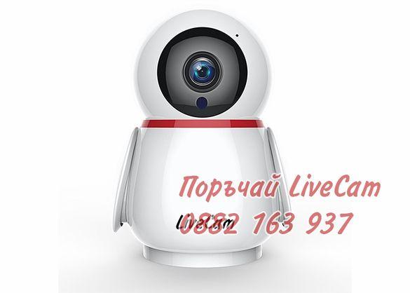 Промо LiveCam Пингвин Wi-Fi 1080p СМАРТ Камера (Оригинал) 2г. Гаранция