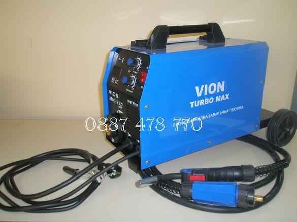 220А МАХ Телоподаващо инверторно с дисплей ТURBO MAX
