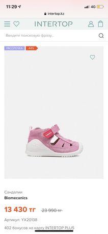 Обувь детские сандали