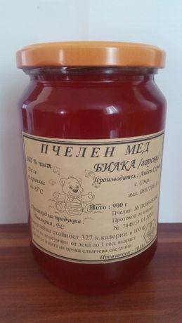 пчелен мед и прашец от производител 2021г