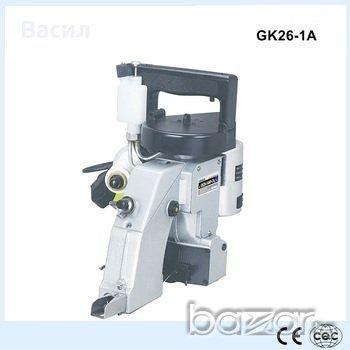 Чувална шевна машина за всички видове чували GK26-1A