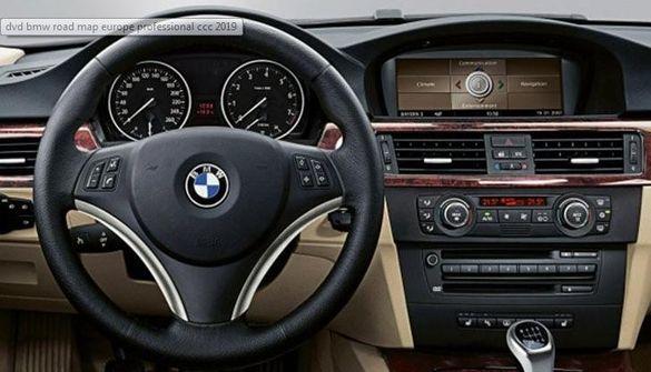 Навигационни карти за България диск за BMW CCC Proffesional Европа