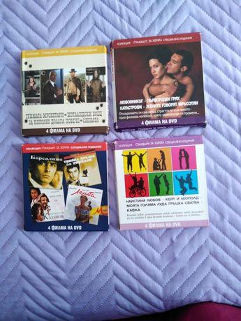 Филми на ДВД