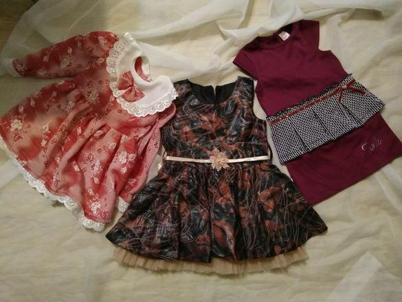 Официални рокли за момиченце