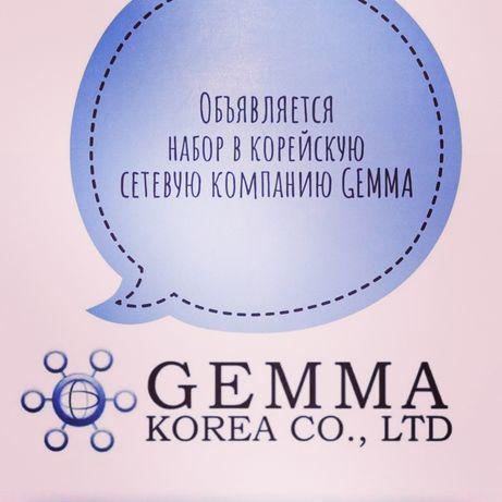 Корейская косметика Премиум класса