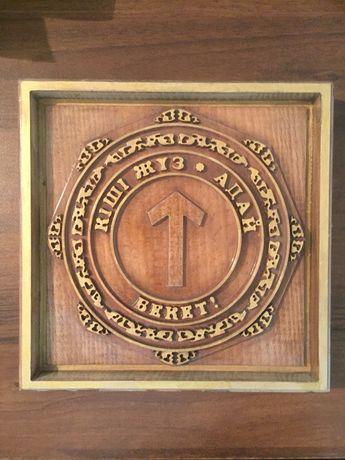 Продам Тамба родовой герб Адай