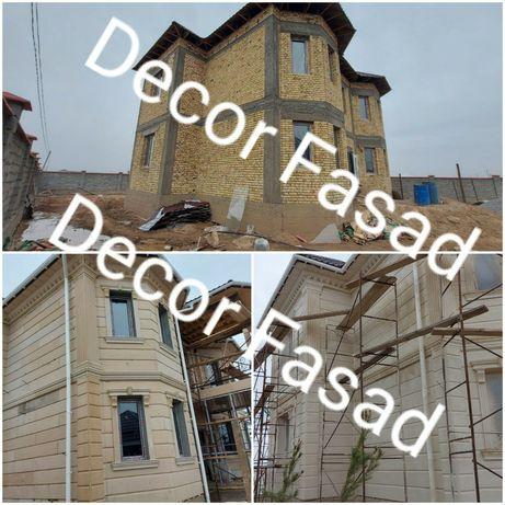 Фасадный декор из пенопласта по доступной цене от производителя