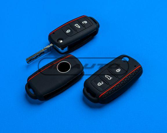 Кейс / калъф силиконов за ключ VW / Skoda / Seat / Golf / Passat