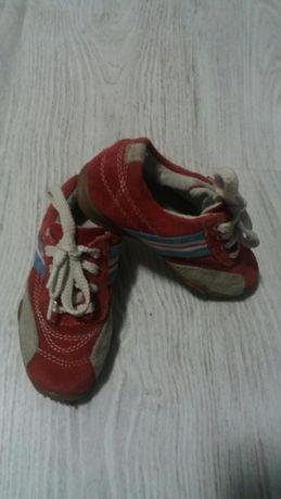 Adidas nr 25