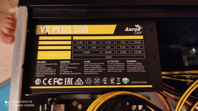 Блок питания aero cool 550w