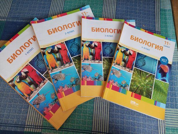 Продам учебники для подготовки к ЕНТ