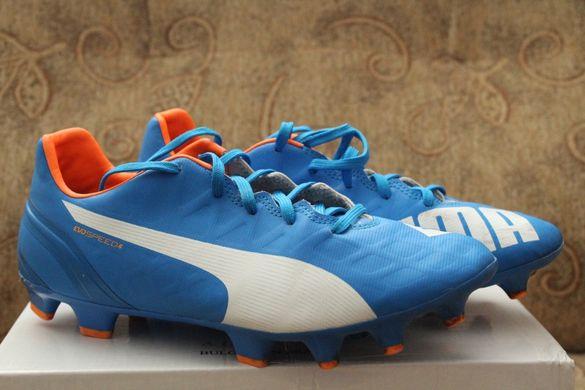 Бутонки Puma Evo Speed Blue