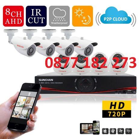 Нов Готов комплект 3000 TVL AHD3 MP 4/8 камери FULL HD готов комплект