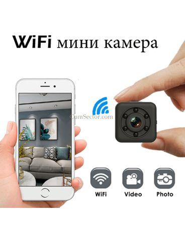 WiFi водоустойчива мини камера с нощен режим