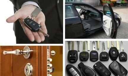Вскрытие  открыть авто машин медвежатник автосигнализации сейф дверь
