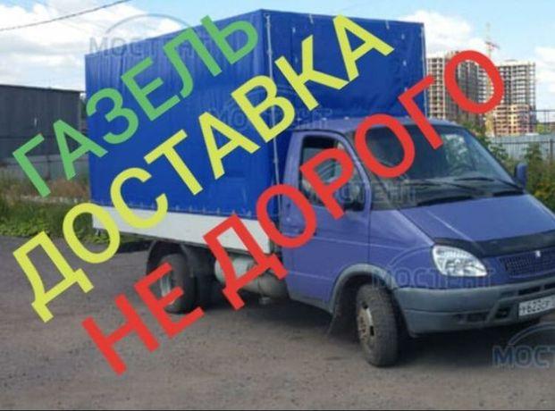 Недорого Астана услуги газель и грузчики 24 ч.   вывоз мусор услуги