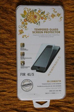 Протектор стъклен от най добрите за Apple iPhone 4 4s