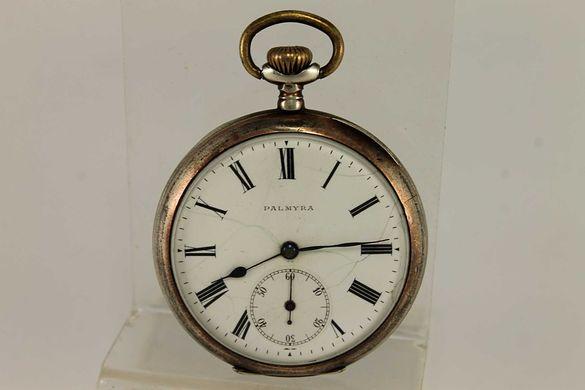 1900's Сребърен Швейцарски Часовник PALMYRA Работи