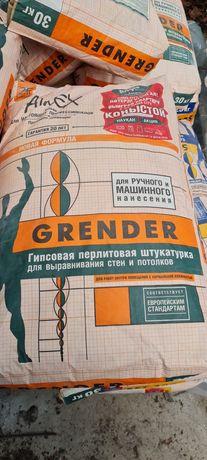 Гипсовая штукатурка GRENDER