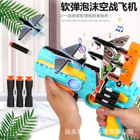 Пистолет сёрф катапульта с летающими самолётами и пульками