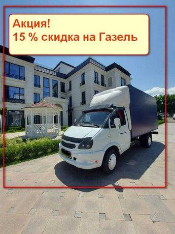 Услуги Газели и Грузчиков Мебельщики 24\7