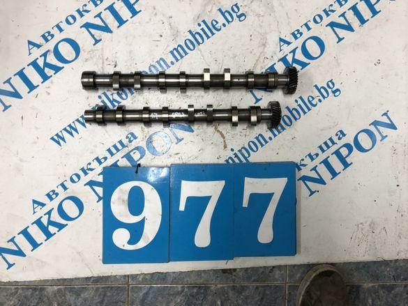 Разпределителни Валове за Опел Opel 1.7 CDTI оферта (977)