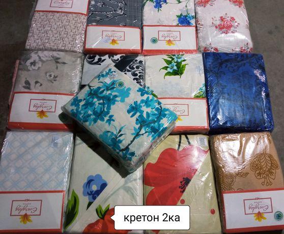 Туркменский текстиль
