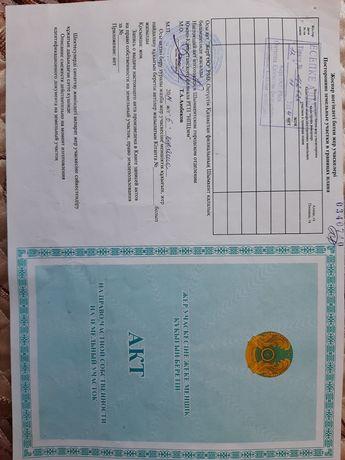 Срочна продам земельный участок 10 соток на районе Бозарык 3