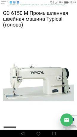 Продается швейная машина Typical GC6150MD