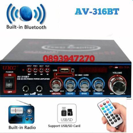 Аудио усилвател + Караоке, BLUETOOTH,FM, USB,MP3,SD модел UKC-AV316BT