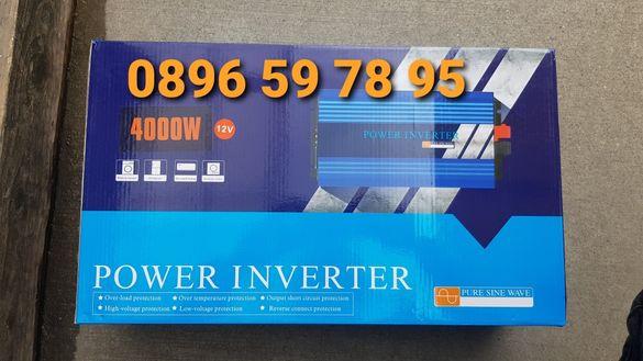ПРОМОЦИЯ !!! Инвертор Пълна Синусоида 2000W, 3000W и 4000W12V и 24V