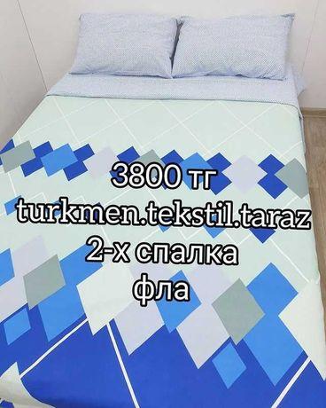 КПБ 2-ч ФЛА всего цена опт 3800 тг