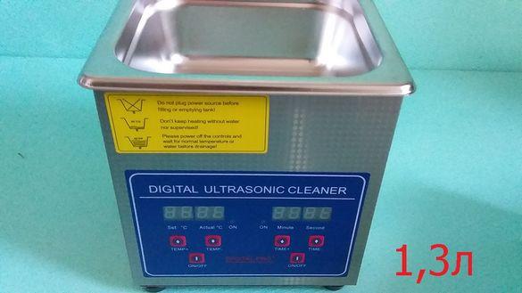1,3 литра. Индустриална дигитална ултразвукова вана НОВА неръждаема