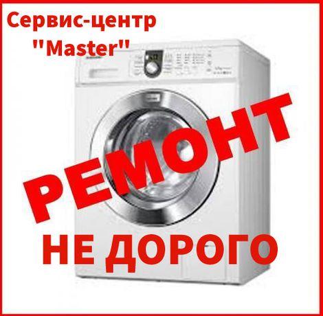 Ремонт стиральных машин автомат в г.Атырау.