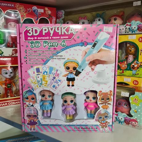 3d ручки для мальчиков и девочек