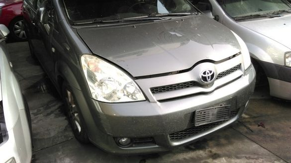Toyota Corolla Verso 2.2 diz