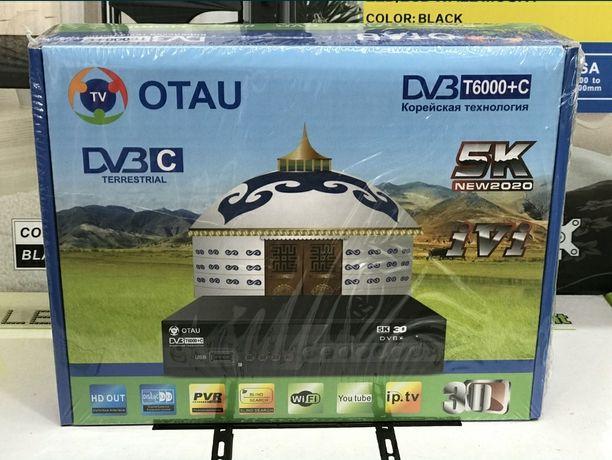 Отау тв цифровая приставка для нового телевидения 26 каналов в цифрово