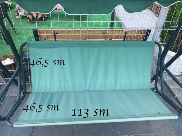 Резервен плат за седалка на градинска люлка -зелен бежов сив
