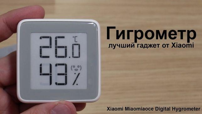 Термо - гигрометр Xiaomi с дисплеем E Ink + Подставка для смартфона