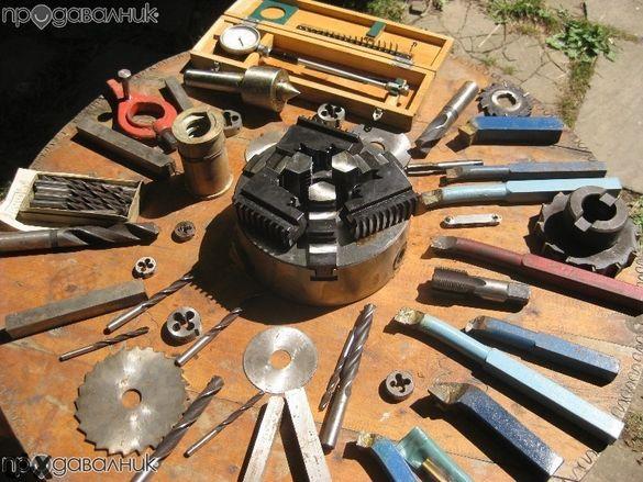 Металорежещи инструменти и принаджлежности за струг