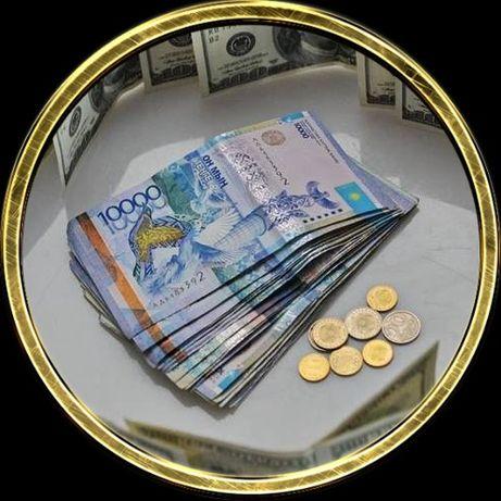 Рефинансирование под минимальный процент