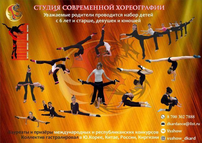 танцевальную студия vsshow_dkard