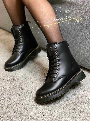 Женские ботинки Dr. Martens! Осень-Зима! Мартенсы. Все размеры