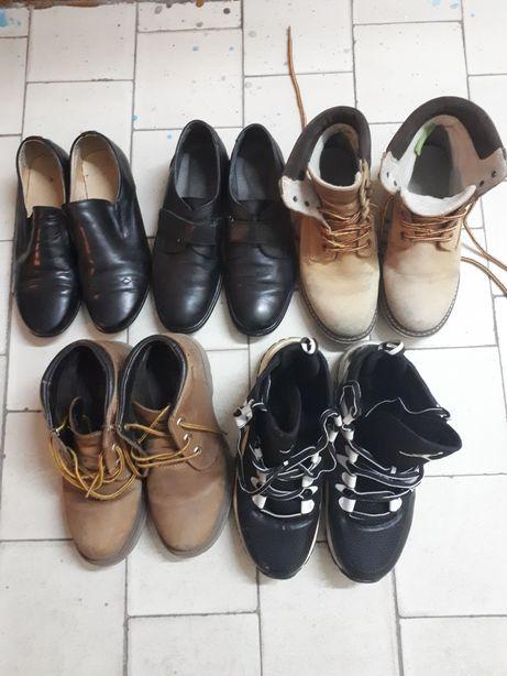 Обувь для мальчика 36-37