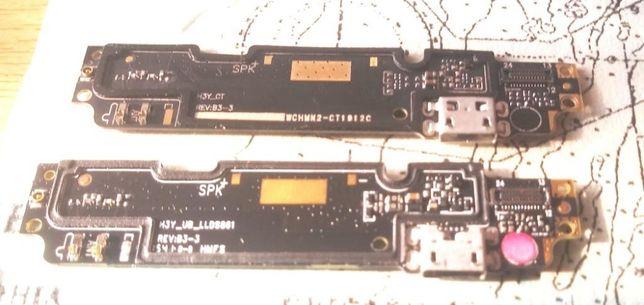 Разъем зарядки с микрофоном XIAOMI Redmi Note 2, Redmi 5 plus