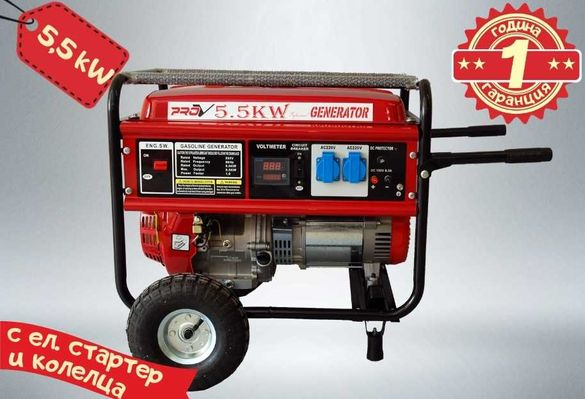 Бензинов генератор за ток 5.5kw с електрически стартер (агрегат)