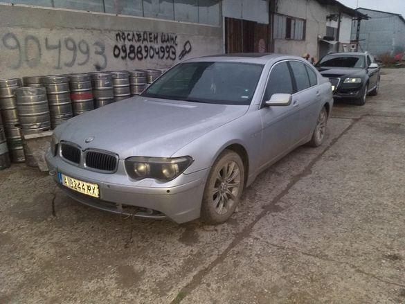 BMW 745 е65 на части