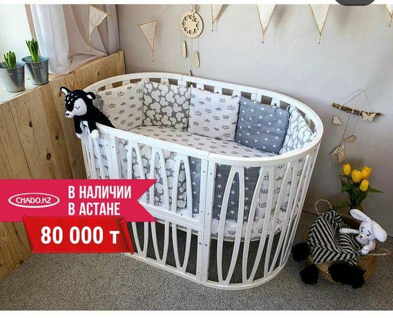 Новая детская кровать трансформер, круглая кровать