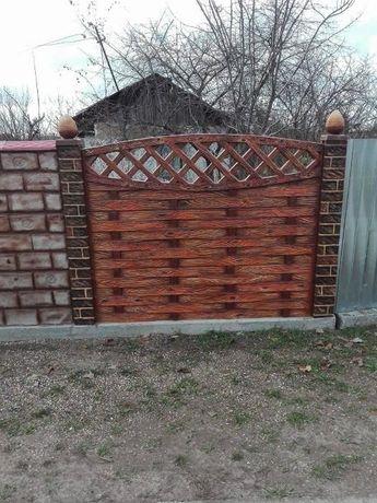Gard din beton armat