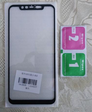 Стъклен Протектор за Xiaomi Redmi Mi 8/ Mi 8 Pro